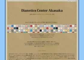 dnc-akasaka.org