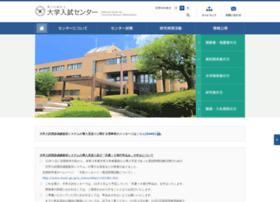dnc.ac.jp
