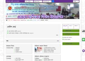 dncrp.noakhali.gov.bd