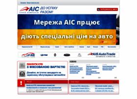 dnepr.ais.ua