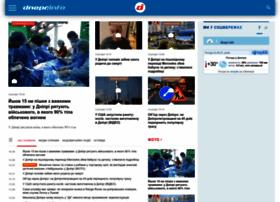 dnepr.info