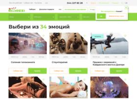 dnepropetrovsk.emozzi.com.ua