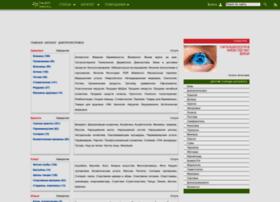 dnepropetrovsk.hnb.com.ua