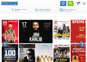 dnepropetrovsk.internet-bilet.ua
