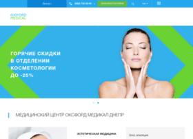dnepropetrovsk.oxford-med.com.ua