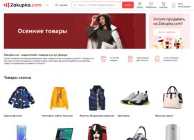 dnepropetrovskaya-obl.zakupka.com