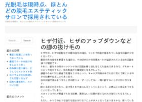 dnet-a.com