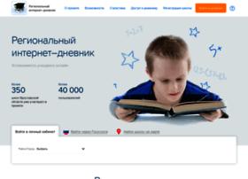 dnevnik76.ru