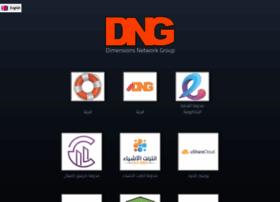 dng.com.sa