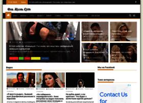 dnilife.ru