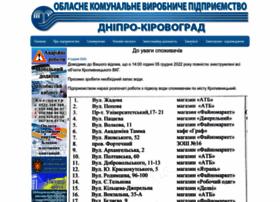 dnipro-kirovograd.com.ua