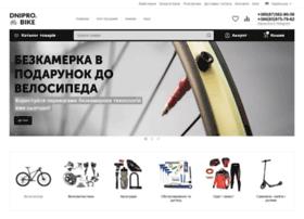 dnipro.bike