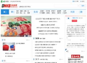 dnkb.com.cn