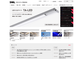 dnlighting.co.jp