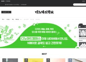 dnomade.com