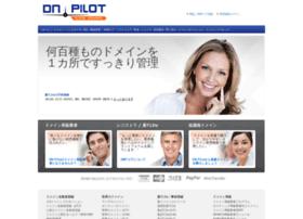 dnpilot.jp