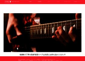 dns-guitar.jp