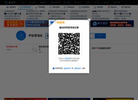 dns.aizhan.com