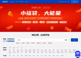 dns.com.cn