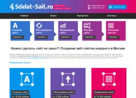dnsserv.ru