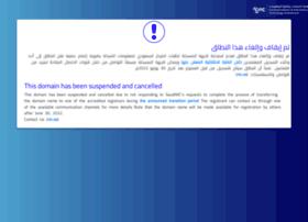 dntc.com.sa