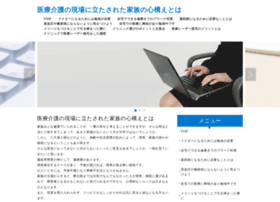 do-business.net