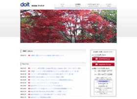 do-it.co.jp
