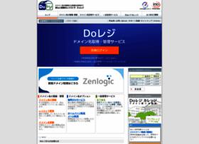do-reg.jp