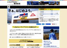 do-triathlon.com