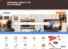 do.ngs.ru