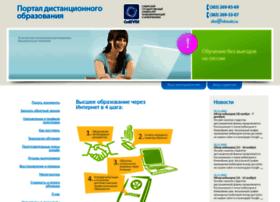do.sibsutis.ru