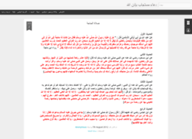 do3a2i.blogspot.com