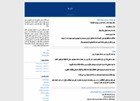 doamojarab.blogfa.com