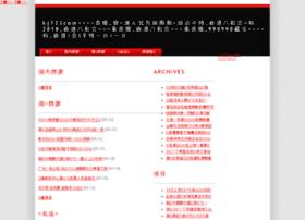 doanhongnam.com