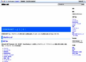 dobon.net