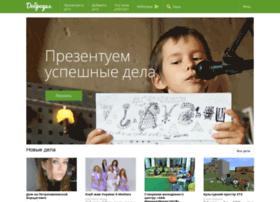dobrodel.org.ua