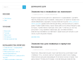 dobrogon-sp.ru