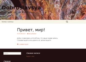 dobroslavsya.ru