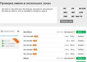 doc-avto.ru