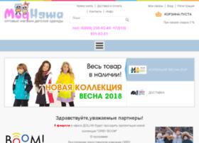 doc-nn.ru