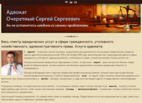 doc.peritum.com.ua
