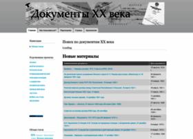 doc20vek.ru
