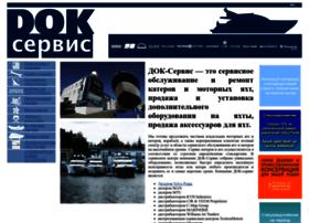 dockservice.ru