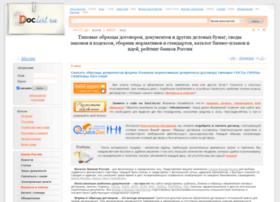doclist.ru