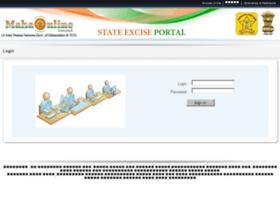 docmtapps.mahaonline.gov.in