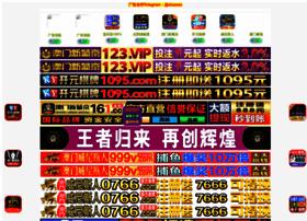 docomo-job.com