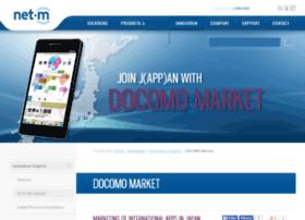 docomo-market.info