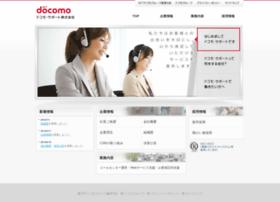 docomo-support.co.jp