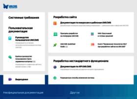 docs.umi-cms.ru
