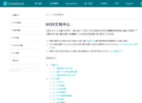 docs.ustack.com